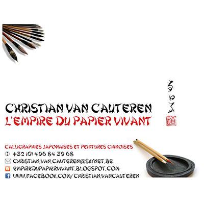 Christian Van Cauteren